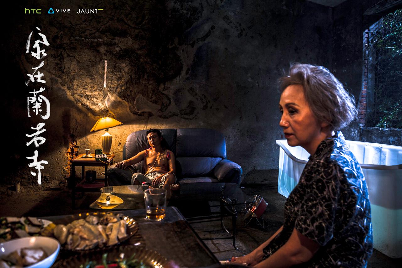 《家在蘭若寺》與《Gloomy Eyes》  北京國際電影節亞洲首映