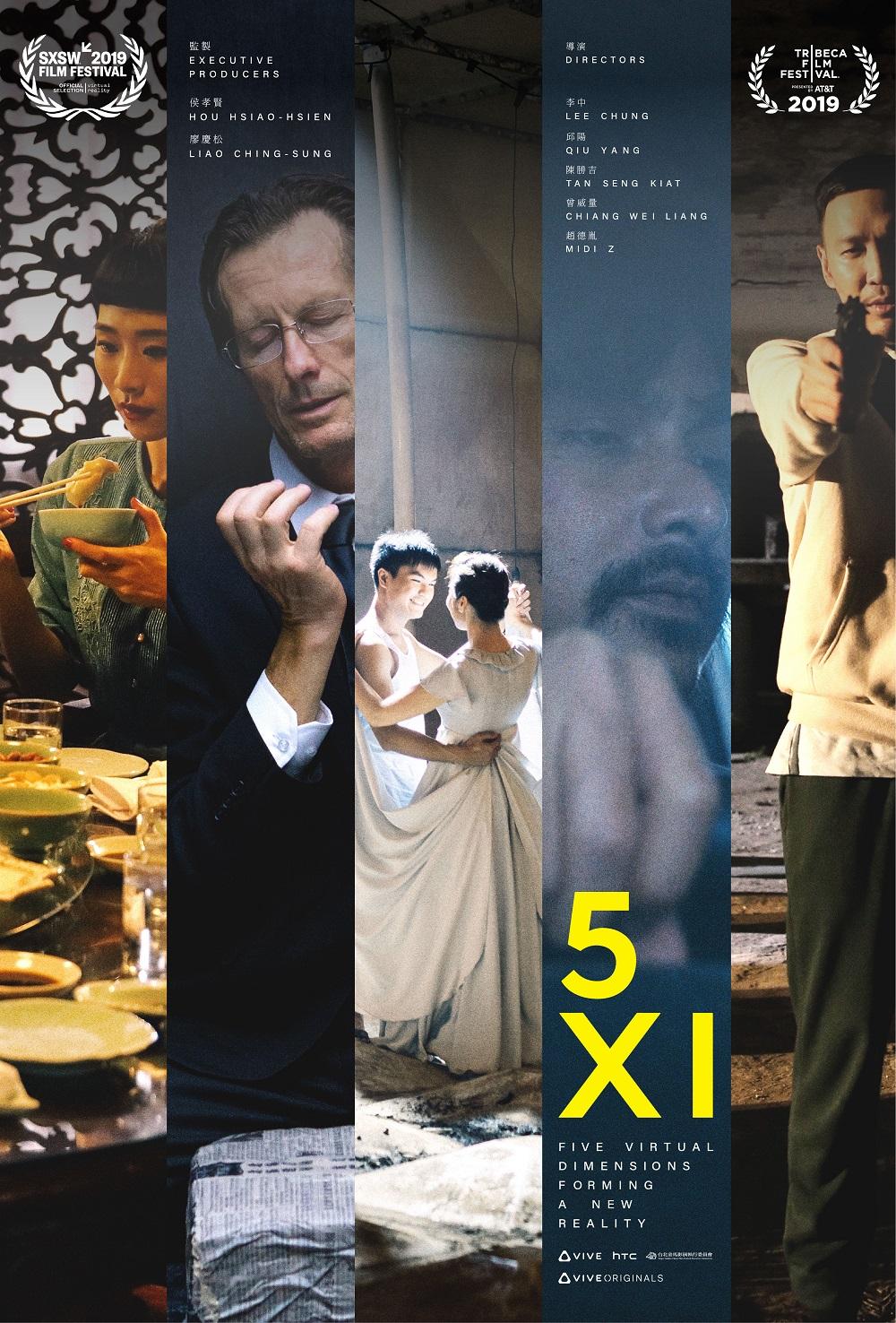 HTC VIVE ORIGINALS VR Film 《5×1》 Debuted in Cannes Film Festival