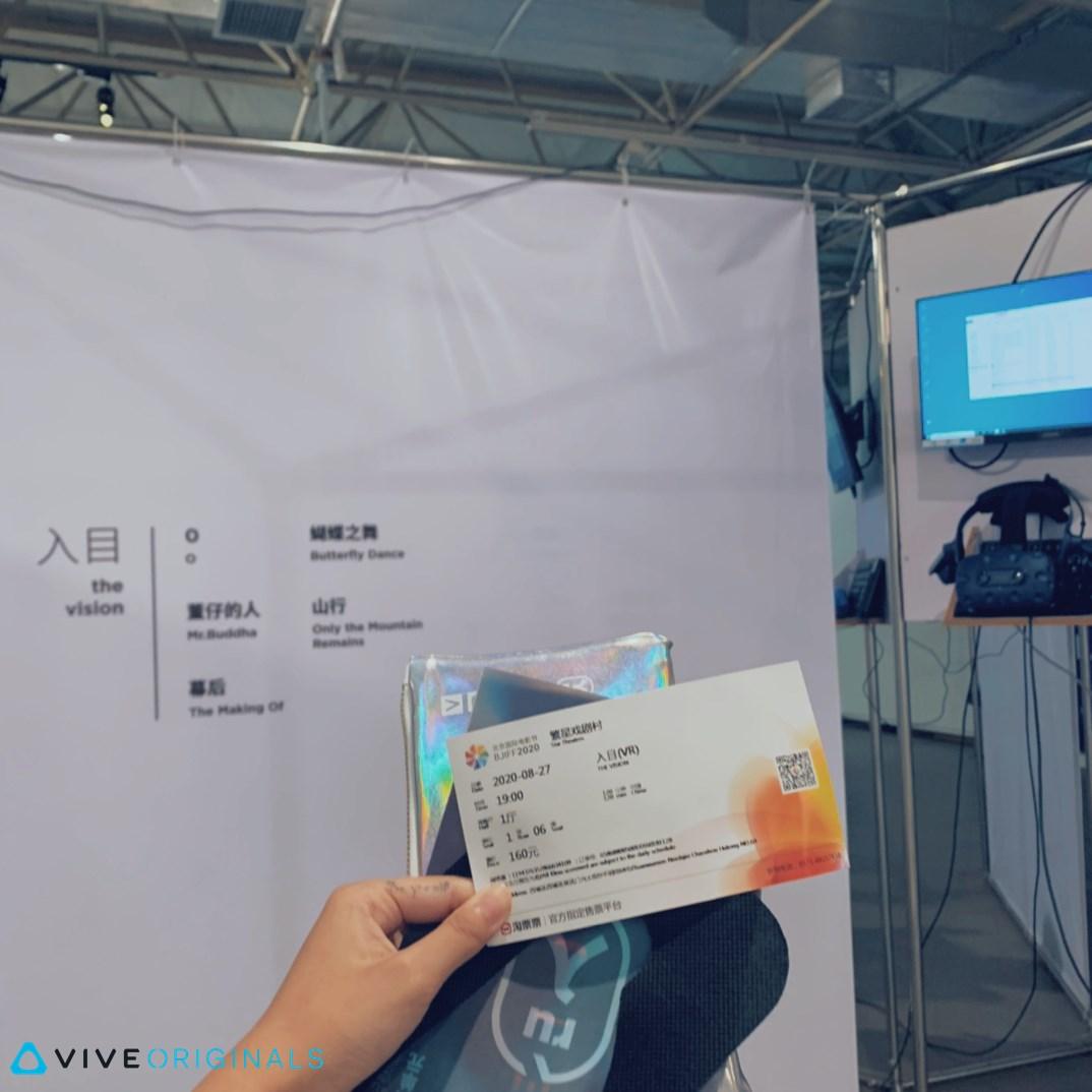 5×1 Highly Acclaimed at 2020 Beijing International Film Festival